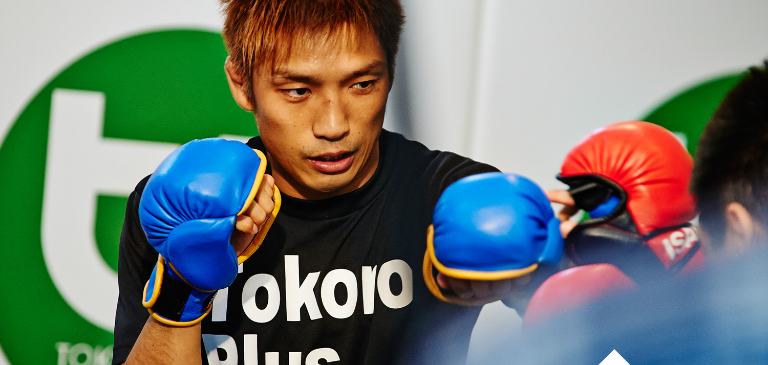 Hideo Tokoro/Martial arts fighter