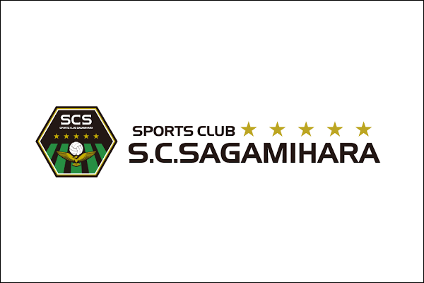 1605_scsagamihara