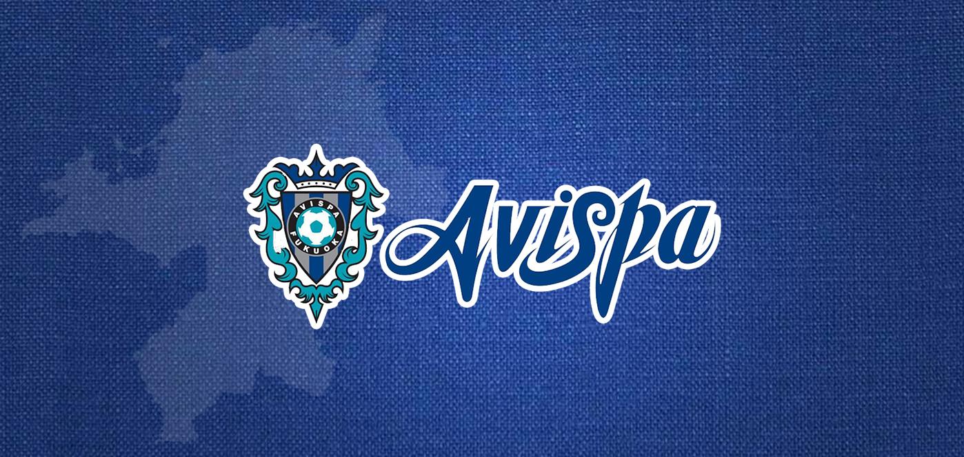 FC AVISPA