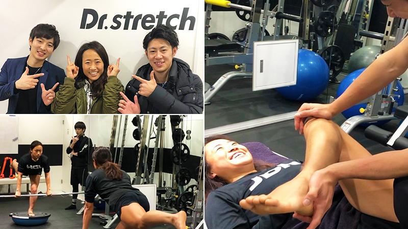 【トップアスリート× Dr.stretch】