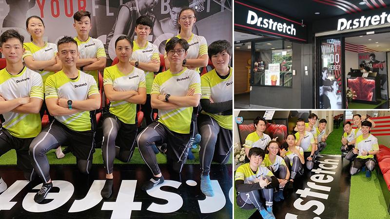 【Dr.stretch 台湾『捷運民權西』店 OPEN!】