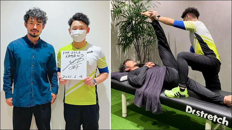 元サッカー日本代表の佐藤勇人さん×Dr.stretch