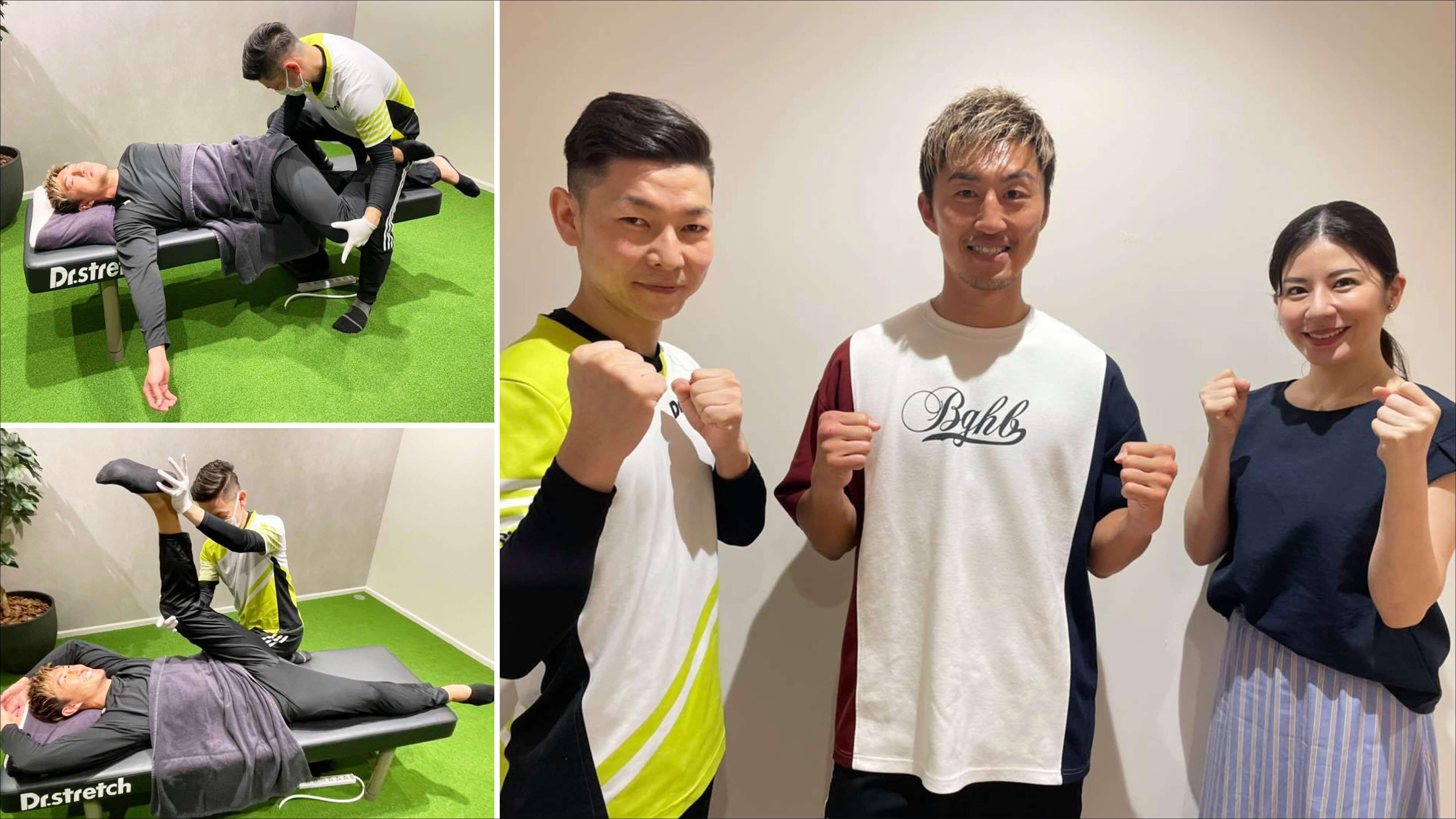 K-1世界王者の山崎秀晃選手が コアバランスストレッチを体感されました